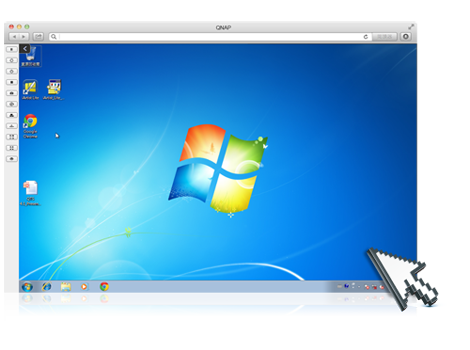 pic_virtualization_Operate-VMs-as-Remote-Desktops
