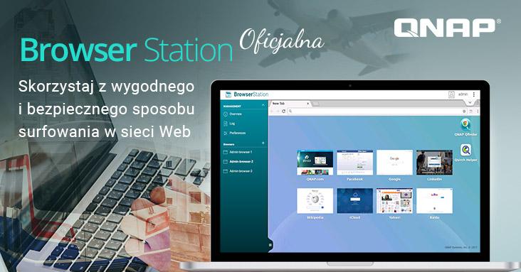 PR_Browswer-Station